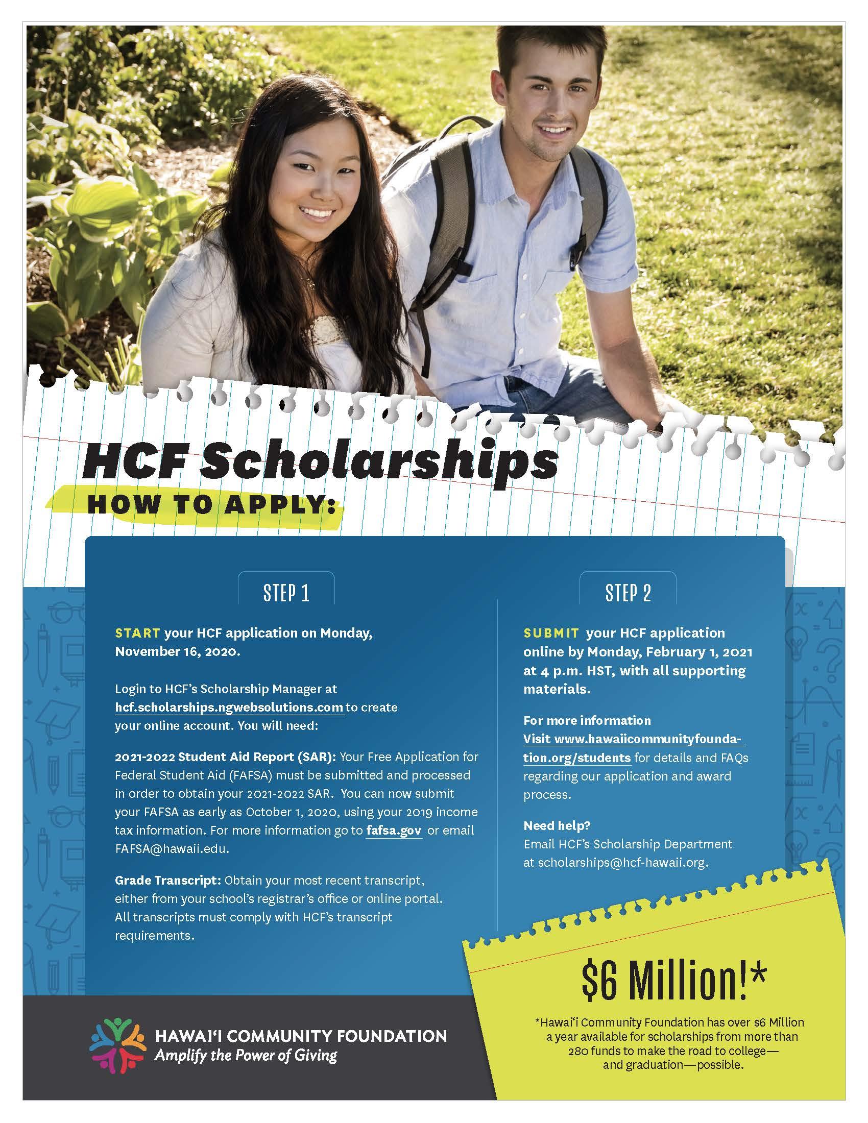 HCF Scholarship